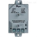 Dwyer 668-16微差压变送器