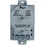 過濾器用微差壓變送器 DWYER 668系列