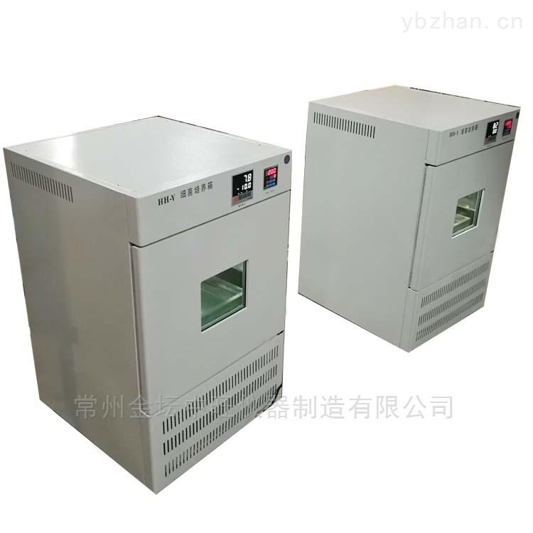 160L小型恒温振荡培养箱