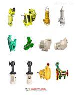 进口化工泵(畅销供应)德国巴赫品牌