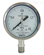 Y-100B-F不銹鋼壓力表