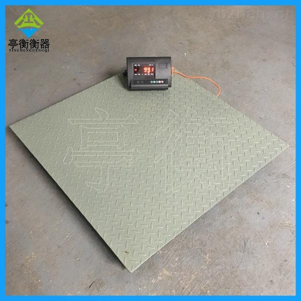 LED顯示落地式超低地磅工廠計量稱重電子秤