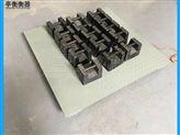 工廠用花紋鋼材質電子地磅|SS3噸工業記重秤
