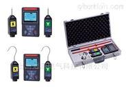 GDHX-9000 语言无线核相器