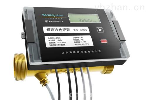 U-HCFS-户用小口径超声波智能热量表
