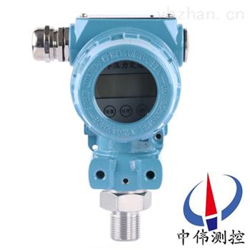 ZW-308FB-隔爆型压力变送器