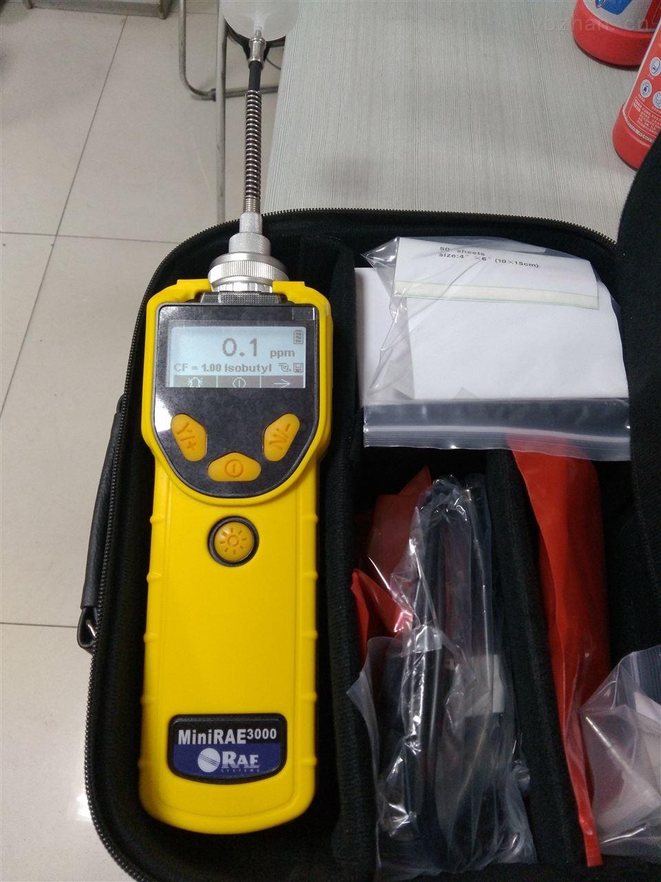 PGM-7320-VOC检测仪器华瑞VOC泵吸式VOC报警仪