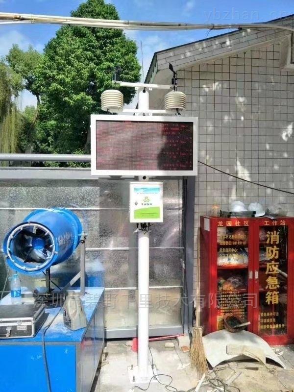 BYQL-YZ建筑施工現場噪聲揚塵系統優點