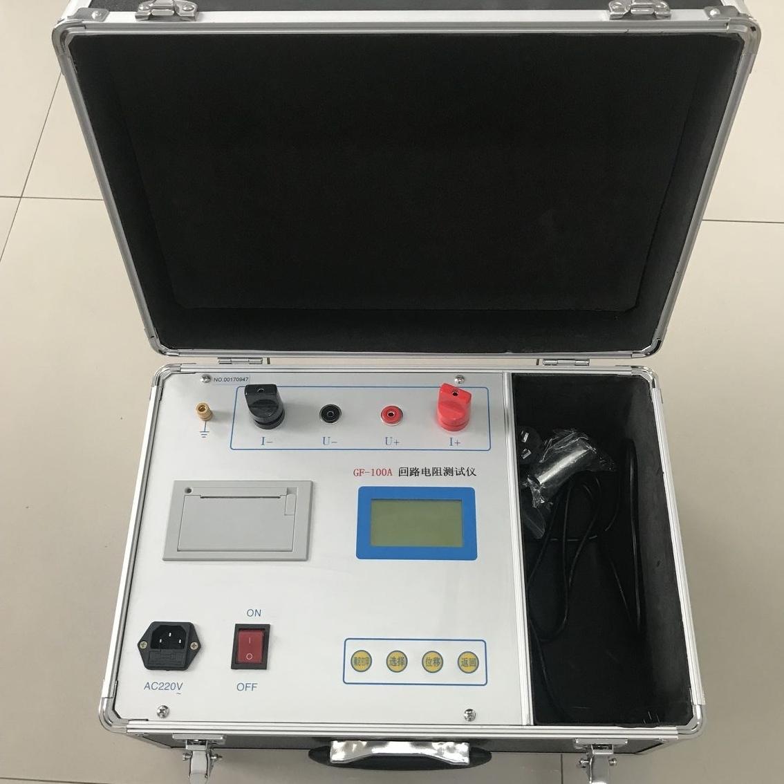 久益高精度回路电阻测试仪