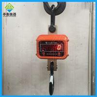 普通懸掛稱重型吊秤0CS-10T直視電子吊鉤秤