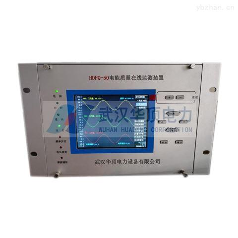 桂林市电缆识别仪(柔性线圈)选型