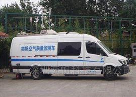 YF-C8000型环境移动监测车