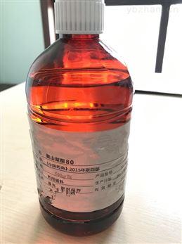 药用级聚乙二醇300 2015药典认证 有批件