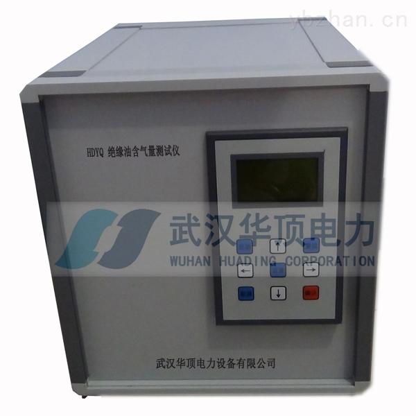 桂林市絕緣油含氣量測定儀選型