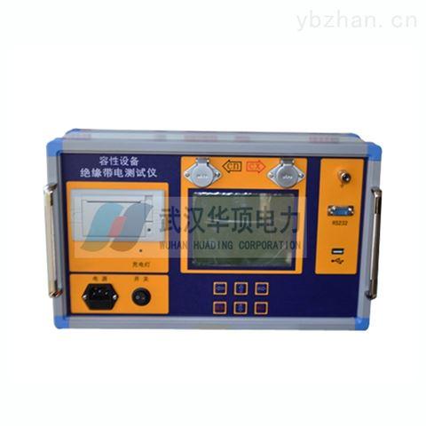呼和浩特手持式局部放电检测仪选型