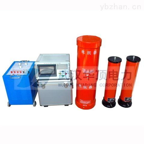 呼和浩特无局部放电成套耐压试验装置选型