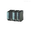 PLC电源模块