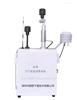 BYQL-YZ微型环境空气质量监测站产品介绍