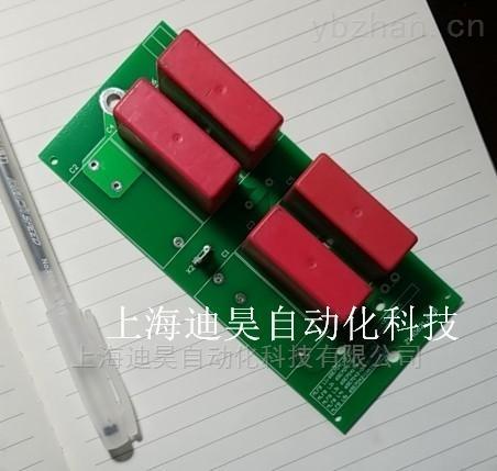 C98043-A1687-L1现货销售