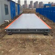 常州工地用120吨电子地磅18米长汽车过磅秤