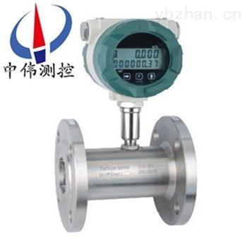電池供電型渦輪流量計