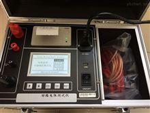 五级承试电力设施许可证