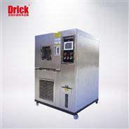 塑料业高低温试验箱