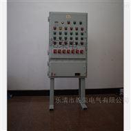 非标定制大功率通风散热防爆变频柜控制柜