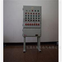 BSG防爆配电柜照明动力柜