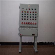 PXK温控仪防爆配电柜