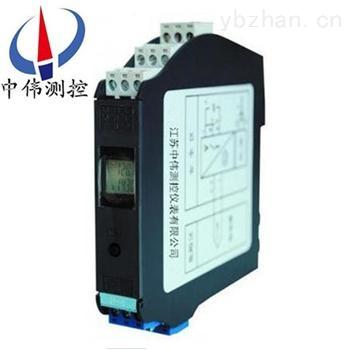ZW-TLA液晶型智能調理器