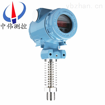 ZW500YG高温散热型压力变送器