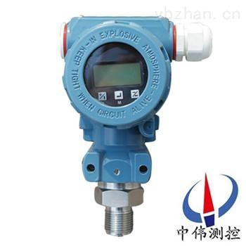 ZW308B1陶瓷电容压力变送器