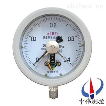 YTX-160B防爆型电接点压力表