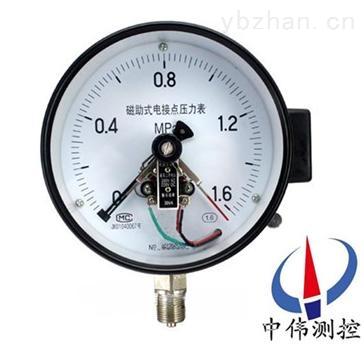 YXC-100磁助式电接点压力表