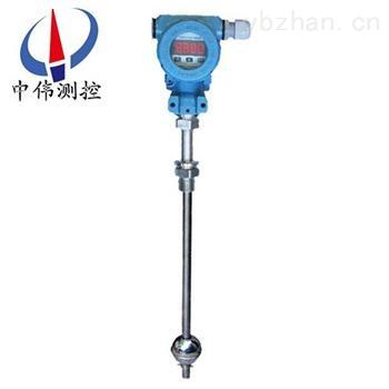 ZW-UQZ顶装浮球液位计