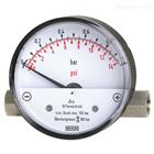 WIKA 700系列壓力差壓表