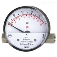 WIKA 700系列压力差压表