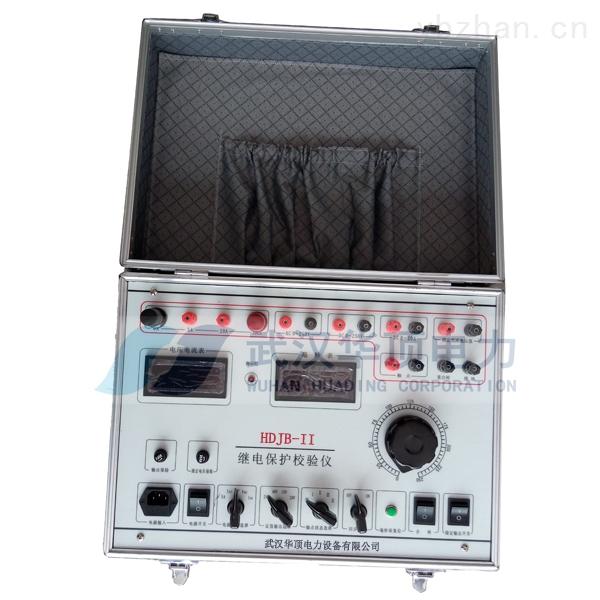 HDJB-II-呼和浩特單相繼電保護校驗儀選型
