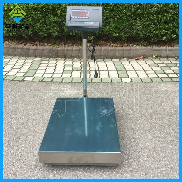 LED红字显示电子台秤/工业记重150公斤电子磅秤