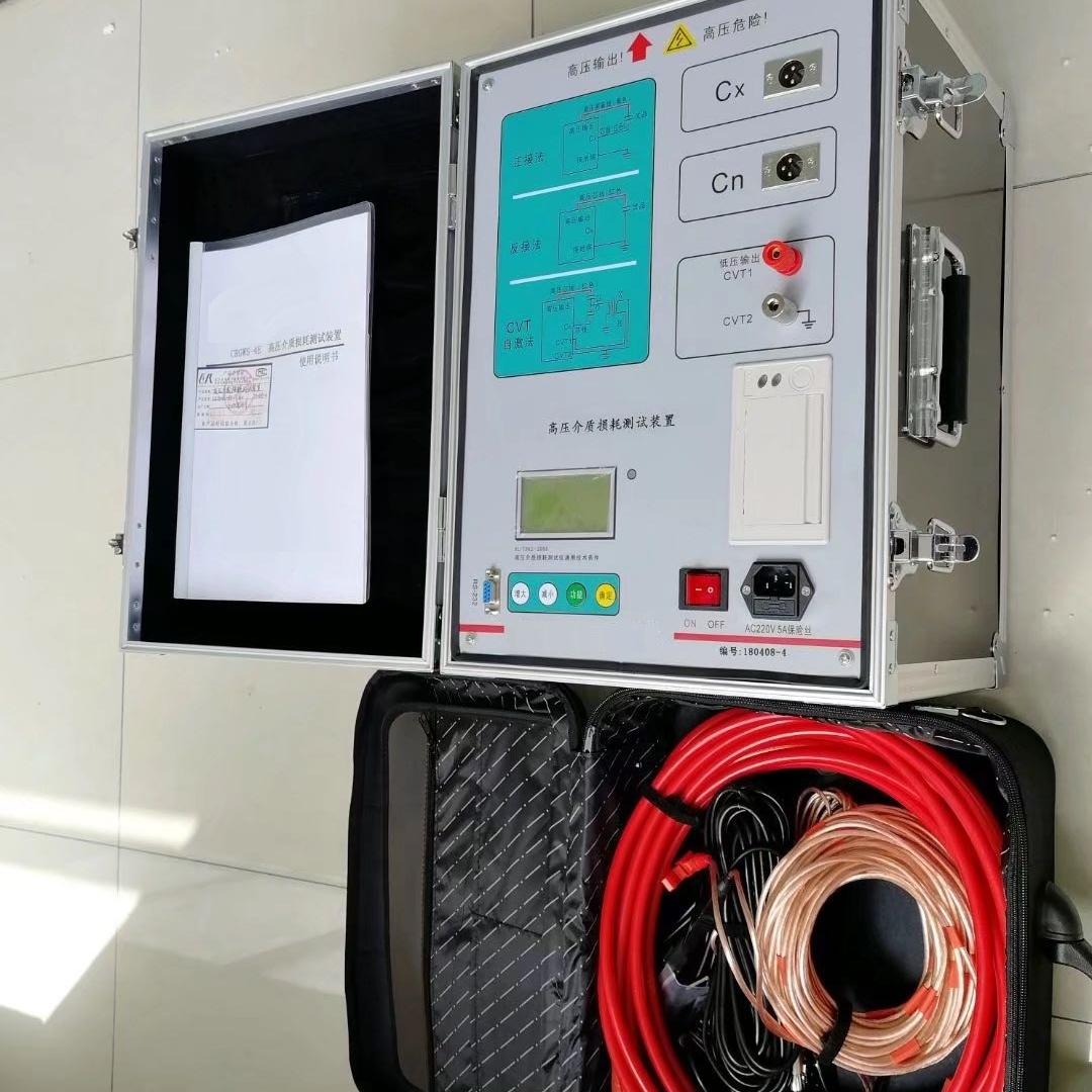智能型抗干扰介质损耗测试仪