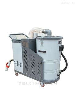 高淳区全风工厂直销工业环保型高压集尘机