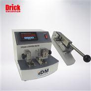IDM進口檢測儀器折痕挺度儀