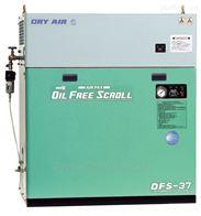 总代理明治机械DPFM系列MEIJIAIR无油封装压缩机