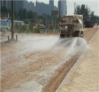 道路抑塵劑噴灑方式說明