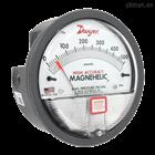 DWYER 原裝進口2000-10KPA-MP差壓表