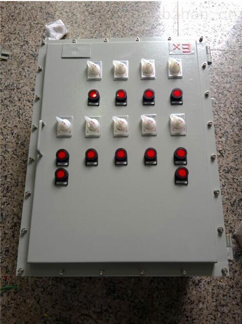 Q235钢板焊接防爆配电箱IIB级/IIC级