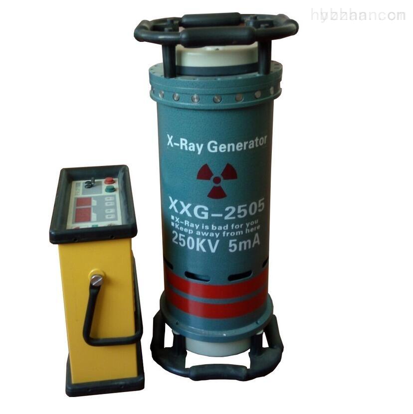 XXQ-3505玻璃管X射线探伤仪,便携式X射线探伤机,X射线探伤机厂家直销