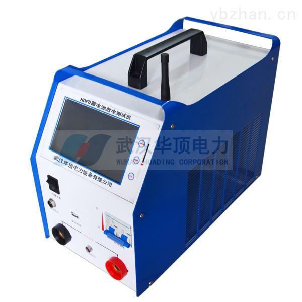 牡丹江蓄电池放电测试仪原理