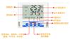 M400 WIFI型温湿度记录仪